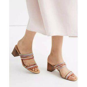 Madewell Rainbow Strappy Leather Meg Heeled Sandals
